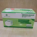 446/君康四层独立装口罩/DL003/50个*40盒/件
