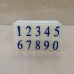 亚信组合数字印045/S-2/10合/条