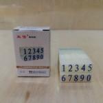 亚信组合数字印048/S-5/10合/条