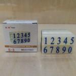 亚信组合数字印046/S-3/10合/条