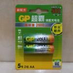 GP超霸雷火官网下载电池2600/10排*2粒/排