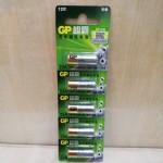 GP超霸电池23A/20排*5粒