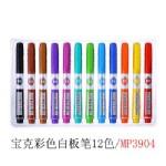 宝克彩色白板笔12色/MP3904
