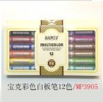 宝克彩色白板笔12色/MP3905