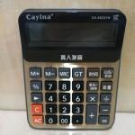 嘉亿能真人发音计算机CA-6622VH/60台