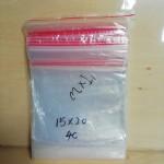 密实袋15*20/4C 100个/包/ 650号
