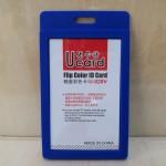 优卡特锁扣防水卡U-028V/54*85㎜
