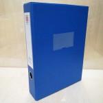 博煌文件盒38930/带夹/20个/件/122号