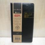 广奔记事部48K/GB-8348/80页/18.5*10CM/黄色内页纸