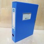 创生3寸文件盒CS-A224/ 18个/件/188号
