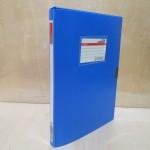 红杰H809文件盒/1寸/4合*42个/018号