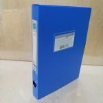 创生胶文件盒CS-558/35MM/24个/185号