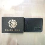 博纳机动车驾驶、行驶证/BN-0738