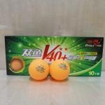 双鱼V40+展翅二星乒乓球/橙色/10个/条