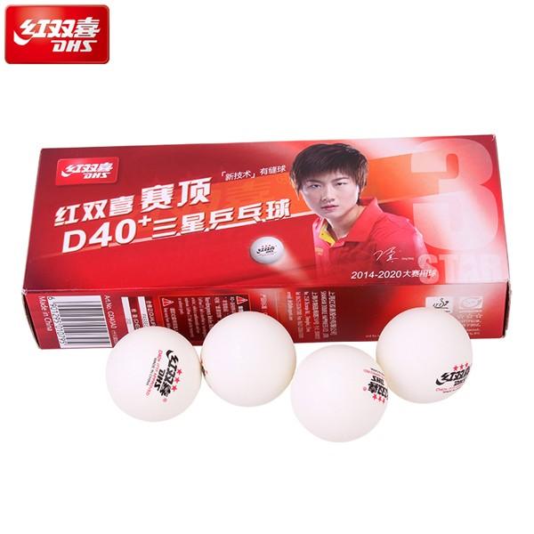 正红双喜赛项三星乒乓球D40+/白色/10个/条