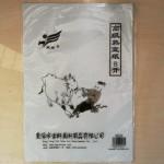航云/古鼎/高级熟宣纸8开/HYZ-131/XZ3324/30张/包