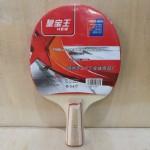 皇宝王单支乒乓球拍518/HBW-604/短拍/100支