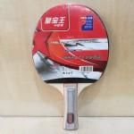 皇宝王单支乒乓球拍518/HBW-604/长拍/100支