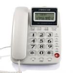 中诺电话C229