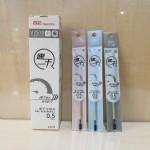 真彩中性笔芯V7519/黑/20支/盒/0.5