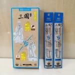 真彩中性笔芯GR7537/黑/16支/盒/0.5