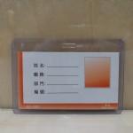 豪健硬胶厂牌AE-602/100个/合