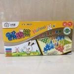 小卡尼磁性跳棋/CY-8823/12盒/盒