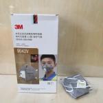 3M/9042V头带式带呼吸阀口罩/25个/合