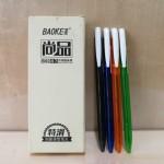 宝克中油笔/B60/蓝/12支/0.7