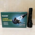 日科强光手电筒PK-138