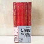 长城木工铅笔5008/50支/盒/1000支/件