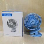 金莱特带夹锂电可充式风扇/KN-2855