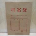 盛泰纸档案袋180G/HB/A3/20*50个/包/341号