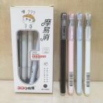 必博摩易消可擦全针管中性笔BO-9008/黑/12支/盒