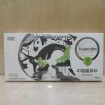 真彩中国画颜料OC2704-12/12小合/盒/12ML