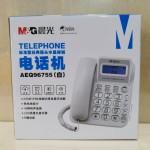 晨光电话机AEQ96755(白)/20台