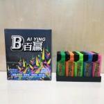百赢防风打火机/BF03/50个/盒