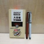 宝克大容量中性笔/PC3288/0.5MM/黑色/12支