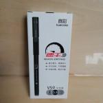 真彩速干全针管中性笔/V59/0.5MM/黑色/12支