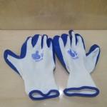 538 /登升一把手涂胶手套N538/12对/包