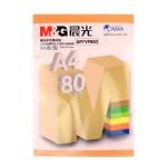 晨光彩色复印纸/橙色/80G/A4/100张/25包