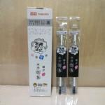 真彩TOK中性针管笔芯/0.5/黑/GR7220/20支/盒