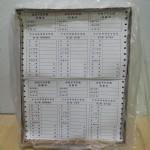 地磅单/2000张/箱