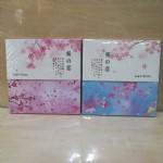 /*珠玲鸟折纸Z15211/20包/盒