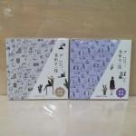 /*珠玲鸟折纸Z17002/20包/盒