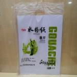雪山水粉纸8K/120包*20张/包