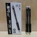 三菱活动铅笔0.5/M5-100/10支/盒