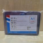 卡之林横式硬胶厂牌 CZL-102/100*68