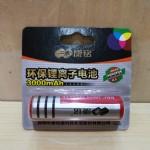 康铭电池18650/3000MAH/20粒
