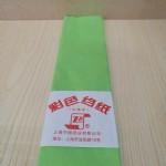上海皱纸/翠绿/100卷/件/786号